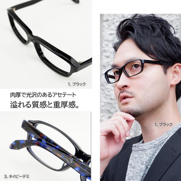 大きいフレーム 太い 大きめサイズのメンズ眼鏡 度付きメガネ ダテめがね 大きい顔向き z8433|e-zone|03