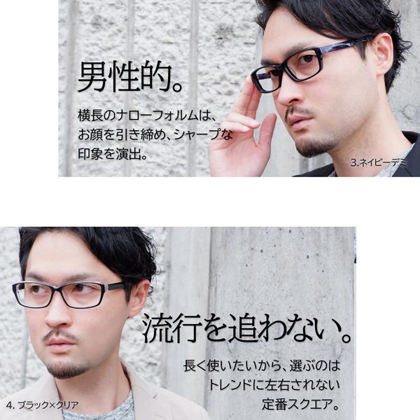 大きいフレーム 太い 大きめサイズのメンズ眼鏡 度付きメガネ ダテめがね 大きい顔向き z8433|e-zone|04