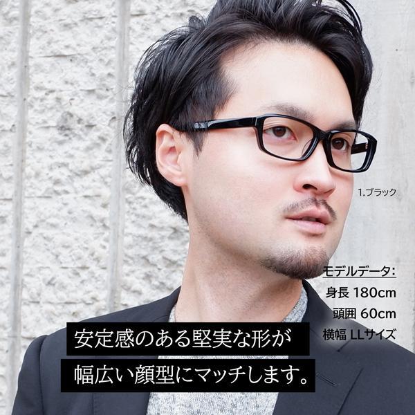 大きいフレーム 太い 大きめサイズのメンズ眼鏡 度付きメガネ ダテめがね 大きい顔向き z8433|e-zone|06