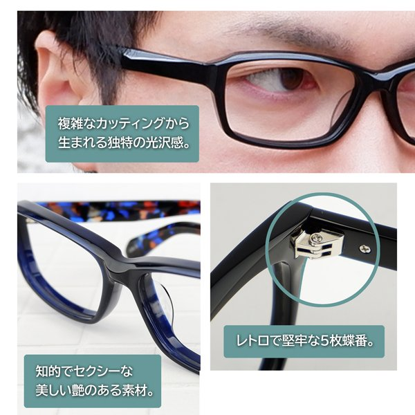 大きいフレーム 太い 大きめサイズのメンズ眼鏡 度付きメガネ ダテめがね 大きい顔向き z8433|e-zone|07