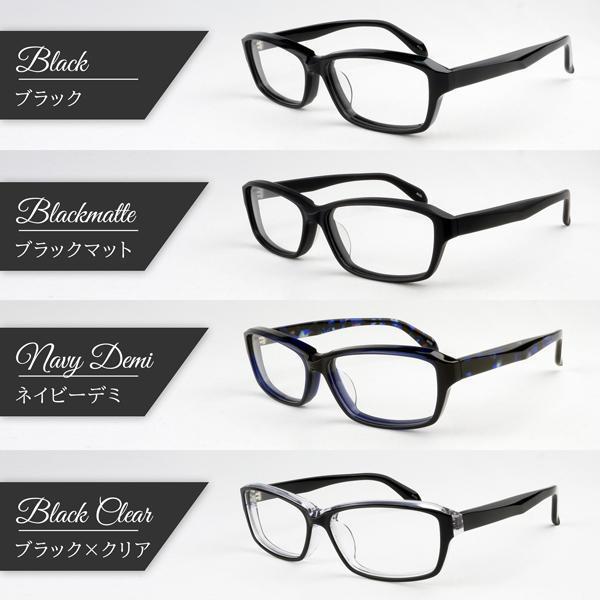 大きいフレーム 太い 大きめサイズのメンズ眼鏡 度付きメガネ ダテめがね 大きい顔向き z8433|e-zone|08