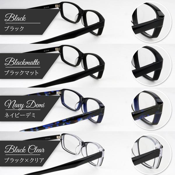 大きいフレーム 太い 大きめサイズのメンズ眼鏡 度付きメガネ ダテめがね 大きい顔向き z8433|e-zone|09