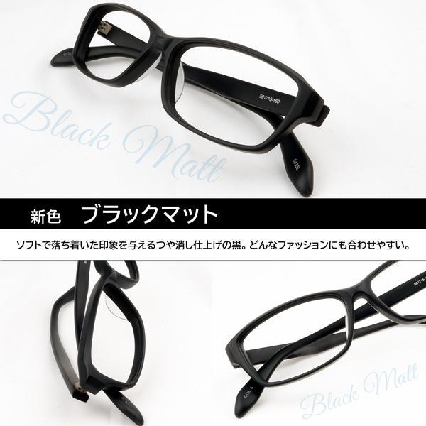 大きいフレーム 太い 大きめサイズのメンズ眼鏡 度付きメガネ ダテめがね 大きい顔向き z8433|e-zone|10