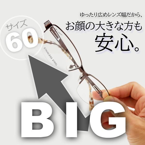メガネ 大きいサイズ ハーフリム レンズ込み メンズ BIGフレーム 顔大きい 60サイズ 度付き眼鏡 伊達 ダテめがね ブルーライト PC 男性|e-zone|02