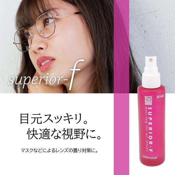 メガネのくもりどめ マスクでの眼鏡レンズの曇り止め 日本製 家族や職場のみんなで使える大きな容量 フェイスガードにも e-zone 03