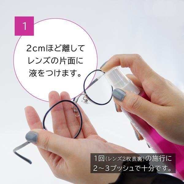 メガネのくもりどめ マスクでの眼鏡レンズの曇り止め 日本製 家族や職場のみんなで使える大きな容量 フェイスガードにも e-zone 10