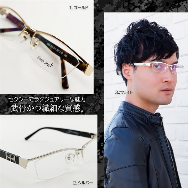 大きいメガネ ちょい悪 レンズ込み メンズ ビックフレーム 度付き眼鏡 伊達めがね ダテ 白 ホワイト ゴールド おしゃれ ドライブ バイク UVカット 男性 e-zone 02