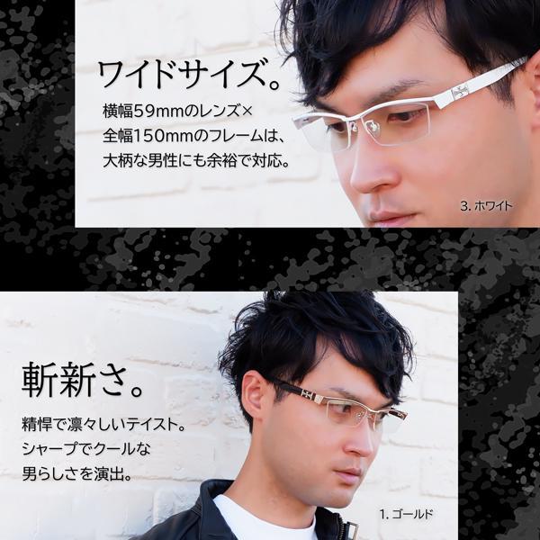 大きいメガネ ちょい悪 レンズ込み メンズ ビックフレーム 度付き眼鏡 伊達めがね ダテ 白 ホワイト ゴールド おしゃれ ドライブ バイク UVカット 男性 e-zone 03