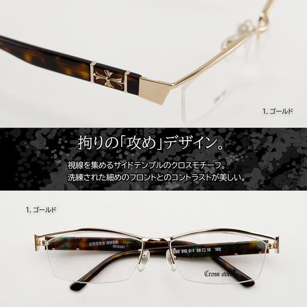 大きいメガネ ちょい悪 レンズ込み メンズ ビックフレーム 度付き眼鏡 伊達めがね ダテ 白 ホワイト ゴールド おしゃれ ドライブ バイク UVカット 男性 e-zone 04