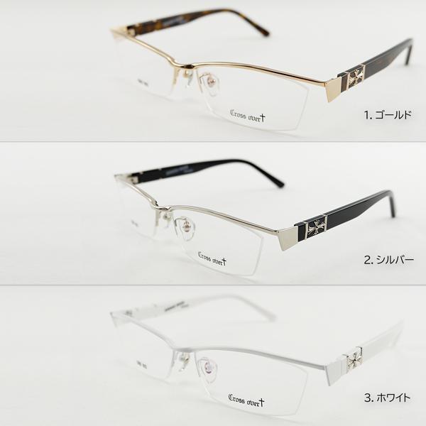 大きいメガネ ちょい悪 レンズ込み メンズ ビックフレーム 度付き眼鏡 伊達めがね ダテ 白 ホワイト ゴールド おしゃれ ドライブ バイク UVカット 男性 e-zone 07