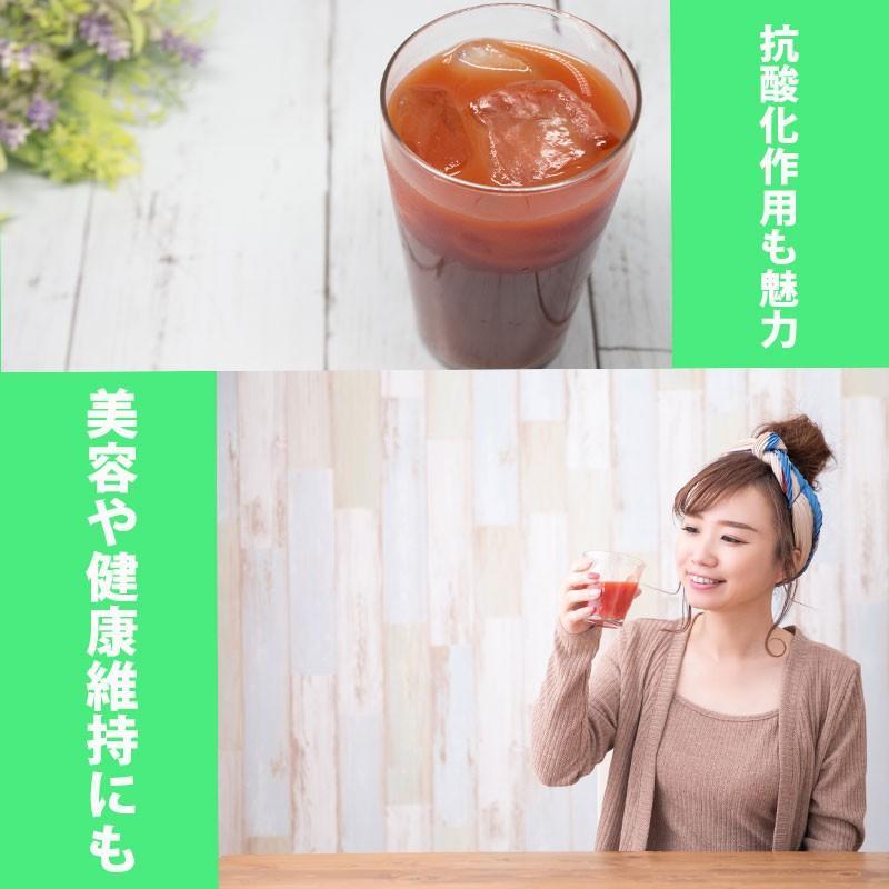 【ぜいたくトマトのトマトジュース】長野県産果汁100%/無塩・無添加・無調整/ストレートジュース/濃厚で旨味のあるぜいたくトマト/720ml2本箱入|e1093net|06
