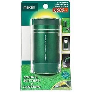 マクセル ランタン機能付モバイル充電器 MPC−CLT6600GR グリーン