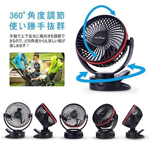 【2020年最新改良版】 KEYNICE usb扇風機 卓上扇風機 クリップ 充電式 usbファン 超強風 静音 風量4段階調節 360度角|ea-s-t-store|02