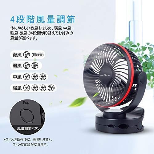 【2020年最新改良版】 KEYNICE usb扇風機 卓上扇風機 クリップ 充電式 usbファン 超強風 静音 風量4段階調節 360度角|ea-s-t-store|03