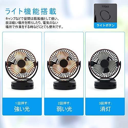 【2020年最新改良版】 KEYNICE usb扇風機 卓上扇風機 クリップ 充電式 usbファン 超強風 静音 風量4段階調節 360度角|ea-s-t-store|04