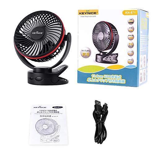 【2020年最新改良版】 KEYNICE usb扇風機 卓上扇風機 クリップ 充電式 usbファン 超強風 静音 風量4段階調節 360度角|ea-s-t-store|06