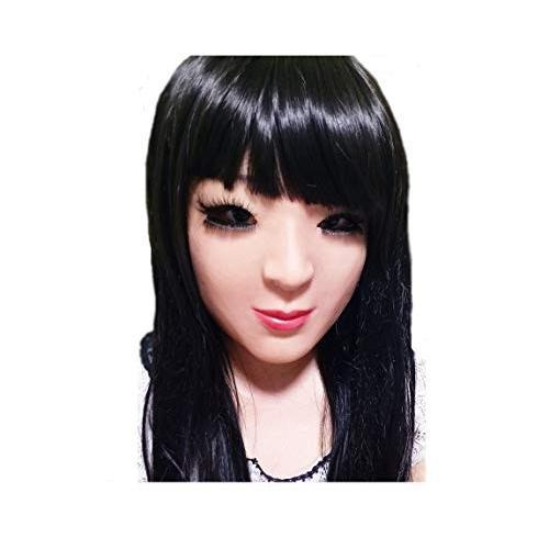 シリコン製 半顔 目なし フィメールマスク Silicone Half-face Female Mask