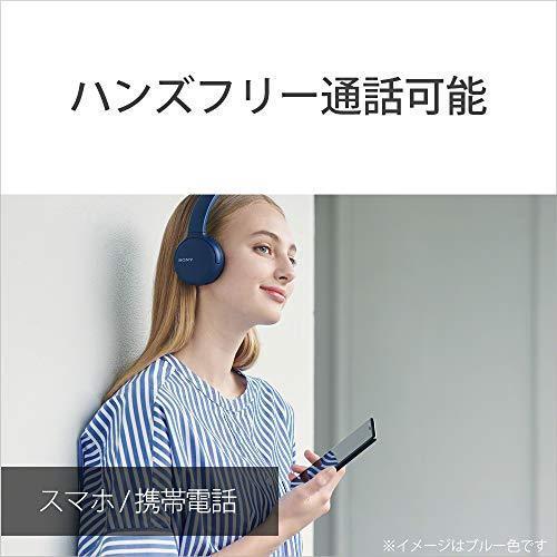 【送料無料】ソニー ワイヤレスヘッドホン WH-CH510 / bluetooth / AAC対応 / 最大35時間連続再生 2019年モデル / マ|eagle8532|11