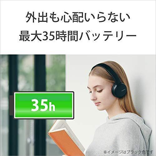 【送料無料】ソニー ワイヤレスヘッドホン WH-CH510 / bluetooth / AAC対応 / 最大35時間連続再生 2019年モデル / マ|eagle8532|08