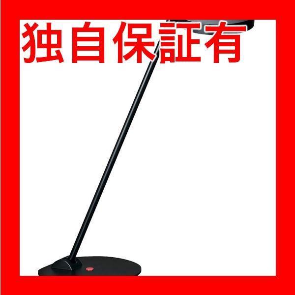 レビューで次回2000円オフ 直送 LEDデスクライト Z-8 ブラック 生活用品・インテリア・雑貨 インテリア・家具 机・デスク・デスクターナ 机・デスク・デスクターナ