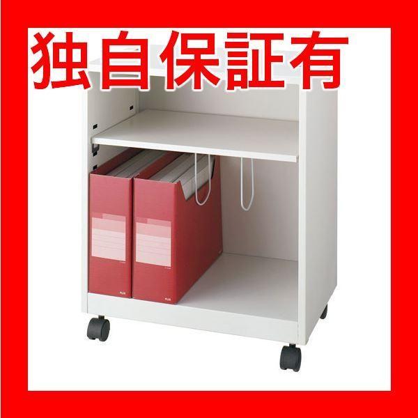レビューで次回2000円オフ 直送 ポピア インサイドボックス PSB-05J ホワイト 生活用品・インテリア・雑貨 インテリア・家具 オフィス家具 オフィス収納