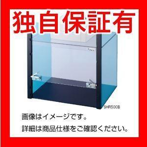 レビューで次回2000円オフ 直送 簡易クリーンスペース SHR500B ホビー・エトセトラ 科学・研究・実験 クリーン設備