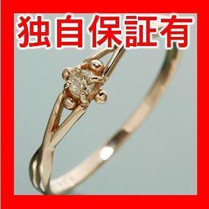割引発見 レビューで次回2000円オフ 直送 K18PG ダイヤリング 指輪 デザインリング 15号 ファッション リング・指輪 天然石 ダイヤモンド, ANTOM SIDE 8915d0bb