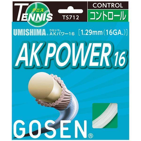 レビューで次回2000円オフ 直送 GOSEN(ゴーセン) ウミシマ AKパワー16 (20張入) TS712W20P スポーツ・レジャー スポーツ用品・スポーツウェア テニス用品 そ