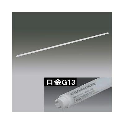 アイリスオーヤマ 【まとめ買い20本セット】直管形LEDランプ ECOHiLUX 内照灯 50形 昼白色相当 G13 LDFL1700N-TR-20SET