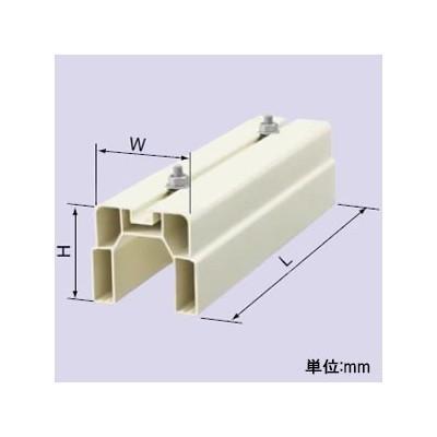パナソニック 室外機樹脂製据付台 1型 長さ350mm アイボリー DAG0135W|eagleeyeshopping|02