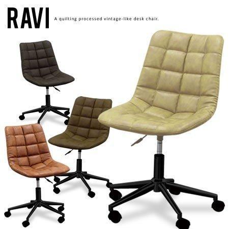 デスクチェア デスクチェア おしゃれ レザー / デスクチェア Ravi