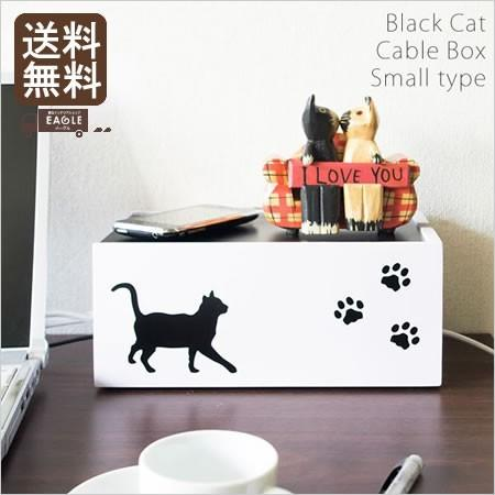 ケーブルボックス 評判 ケーブル収納 猫のケーブルボックス 木製 世界の人気ブランド 小