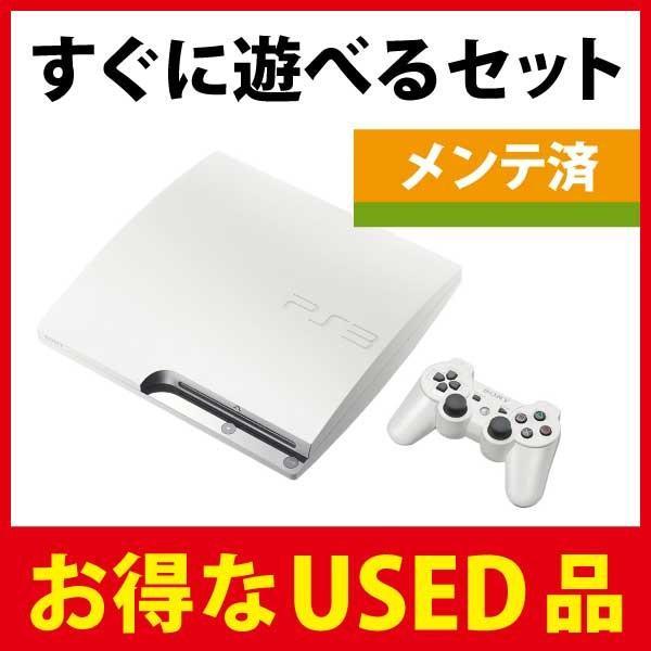 PlayStation 3 (160GB) クラシック・ホワイト (CECH-2500A LW) JAN4948872412568 欠品あり