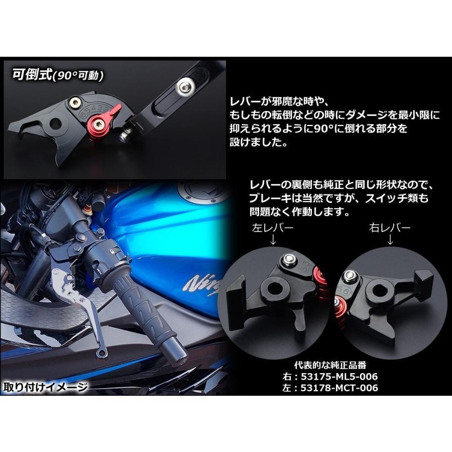 フォルツァ アルミ 削り出し ビレット ブレーキレバー&クラッチレバー セット 可倒 角度 伸縮 調整機能付 6色 S-233|eale|03