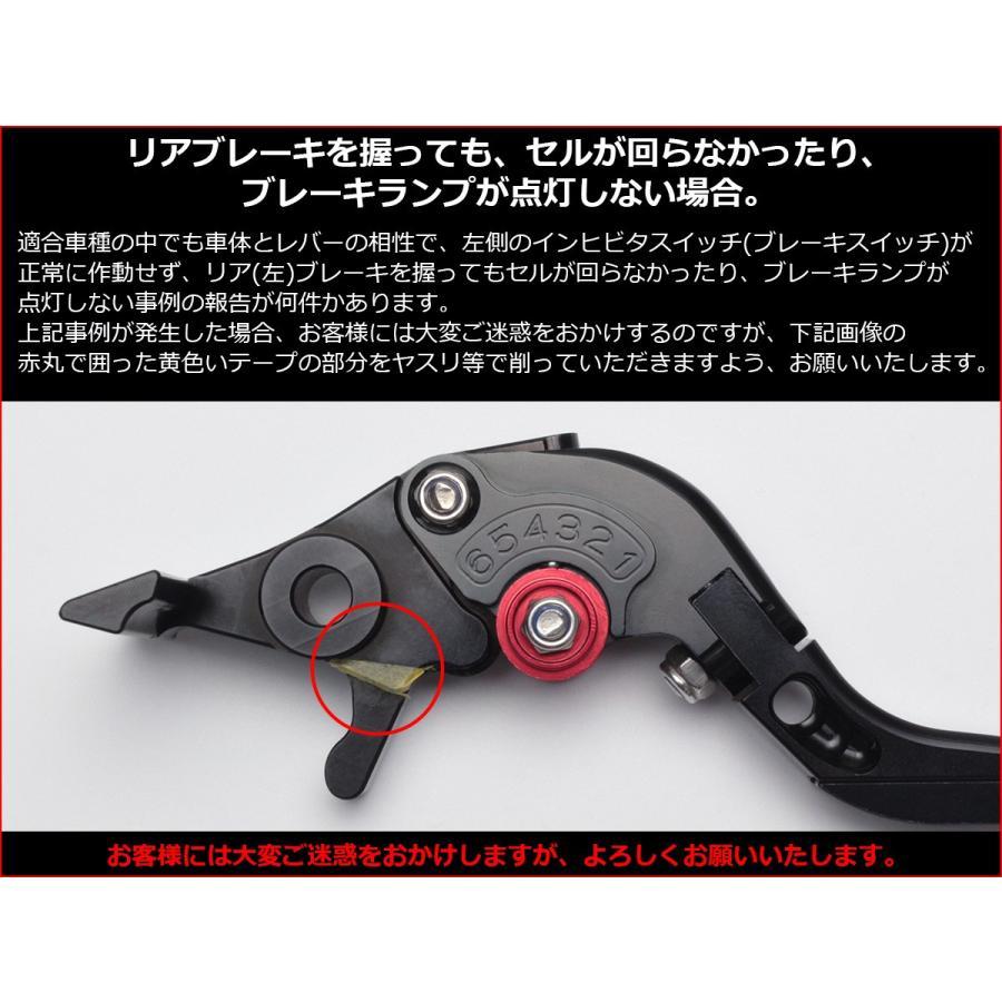 フォルツァ アルミ 削り出し ビレット ブレーキレバー&クラッチレバー セット 可倒 角度 伸縮 調整機能付 6色 S-233|eale|06