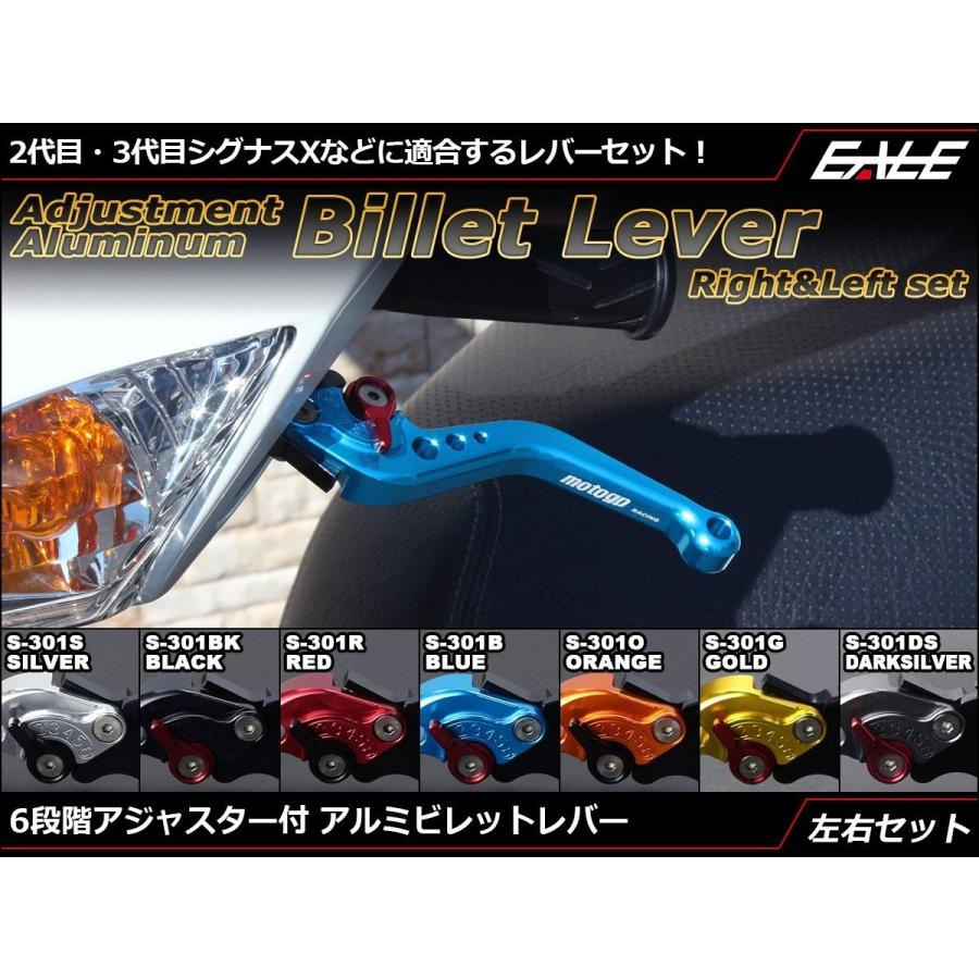 アルミ削り出し ビレット ブレーキレバー 左右セット 6段階 角度 調整アジャスター 7色展開 S-301|eale