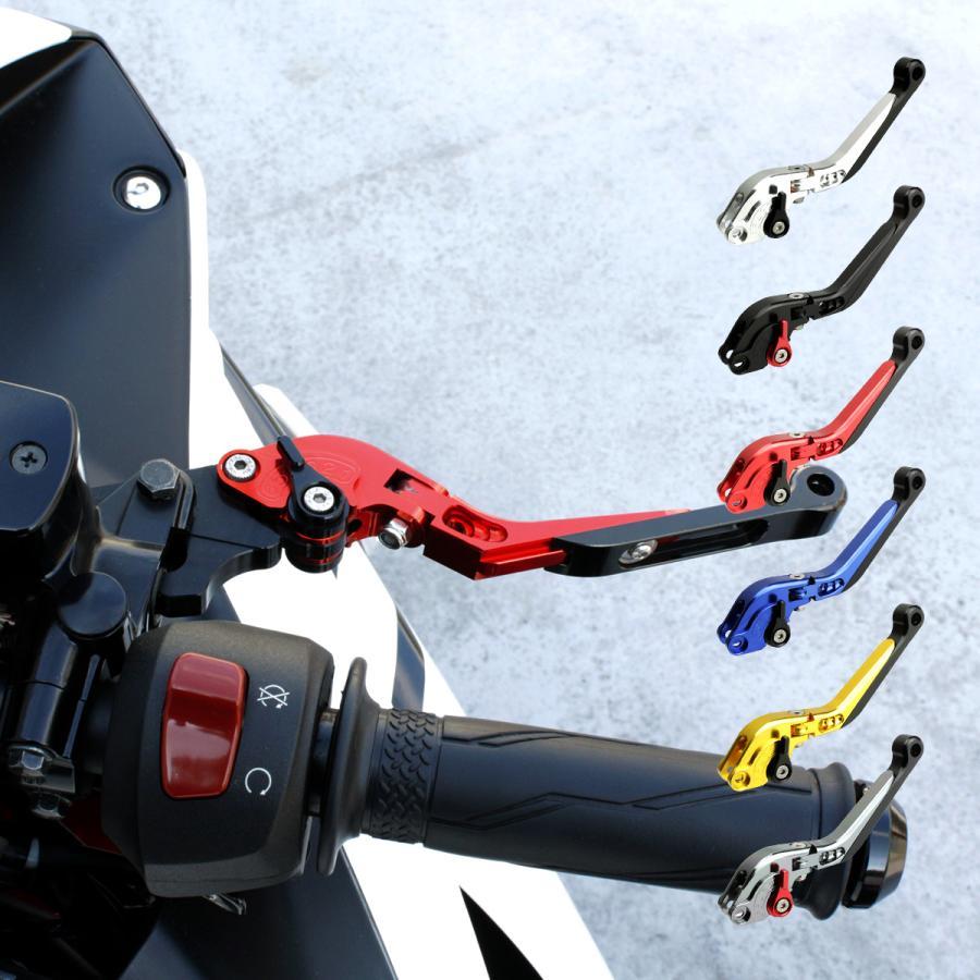 YZF-R25 YZF-R3 MT-25 MT-03 可倒&角度&伸縮 調整機能付き アルミ削り出し ビレット レバー 左右セット RG10J RH07J S-515|eale