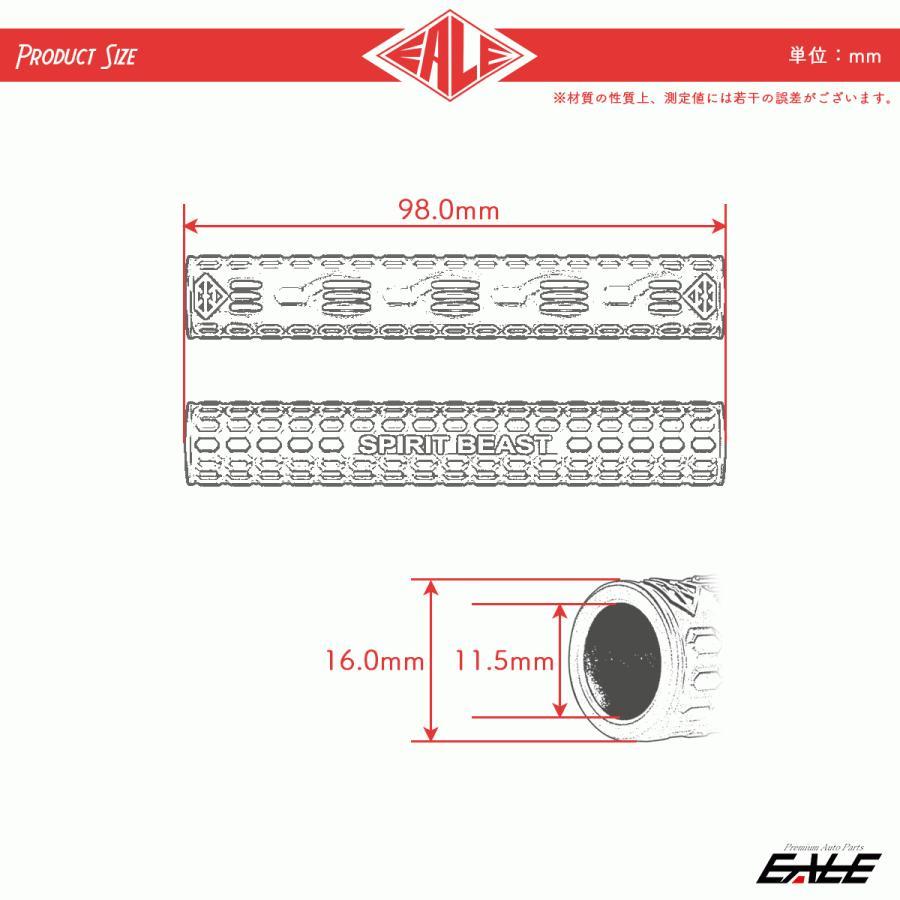レバーカバー ブレーキ クラッチ 滑り止め 汎用 ラバー製 ブラック レッド 左右セット S-940|eale|07