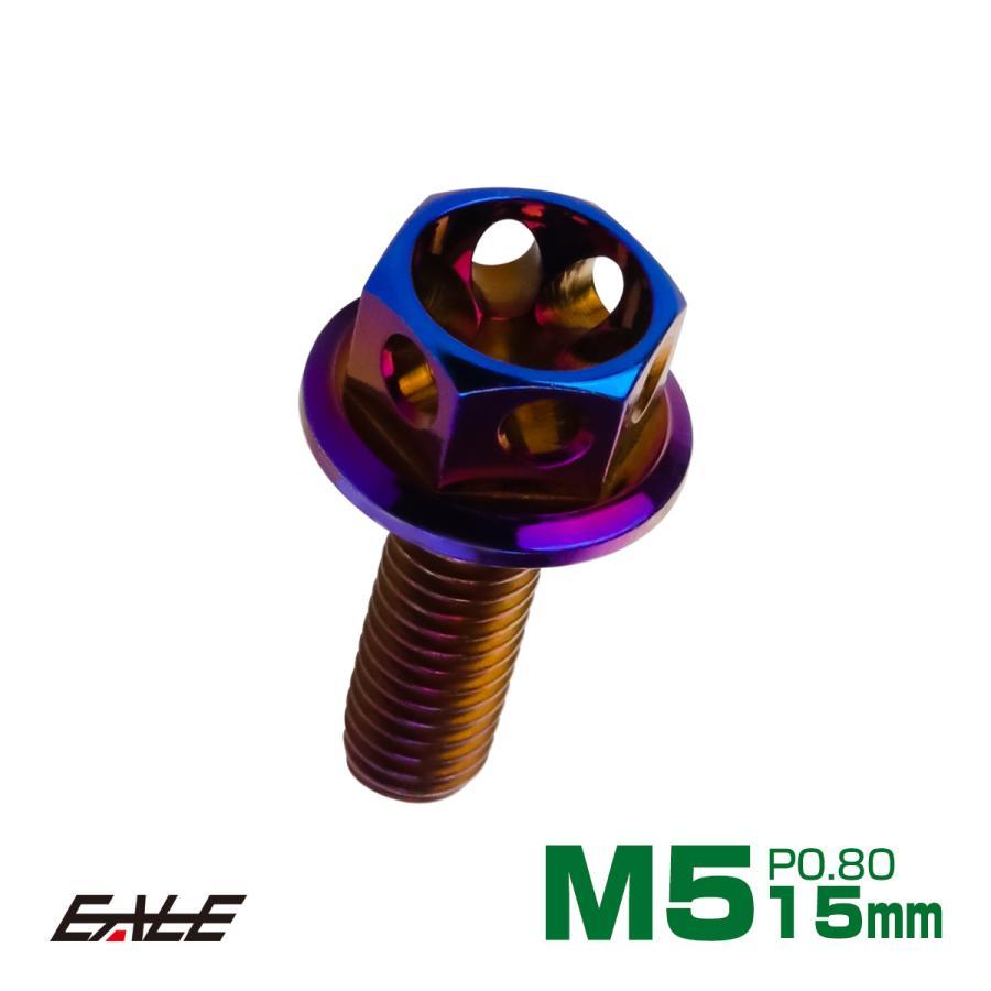 マート M5×15mm フラワーヘッドボルト ステンレス製フランジ付き六角ボルト 激安通販販売 スクリーンやカウリングなどに TB0537 焼チタンカラー