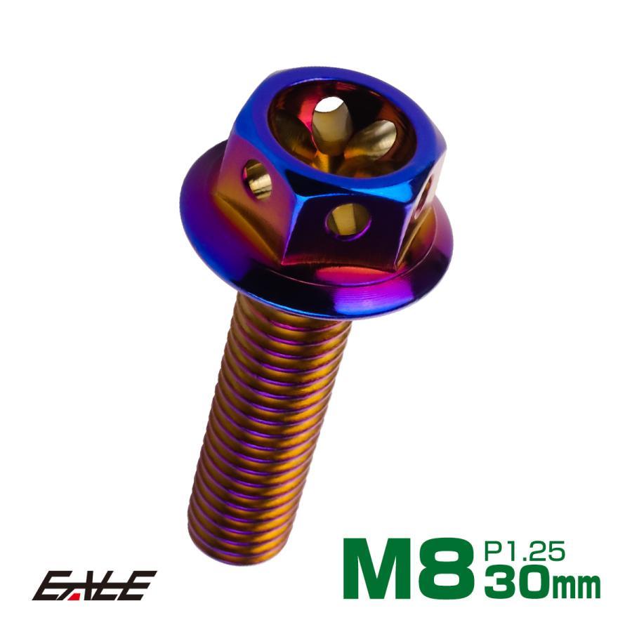 M8×30mm ☆最安値に挑戦 海外輸入 フラワーヘッドボルト ステンレス製フランジ付き六角ボルト フレームやハンドルポストなどに TB0568 焼チタンカラー