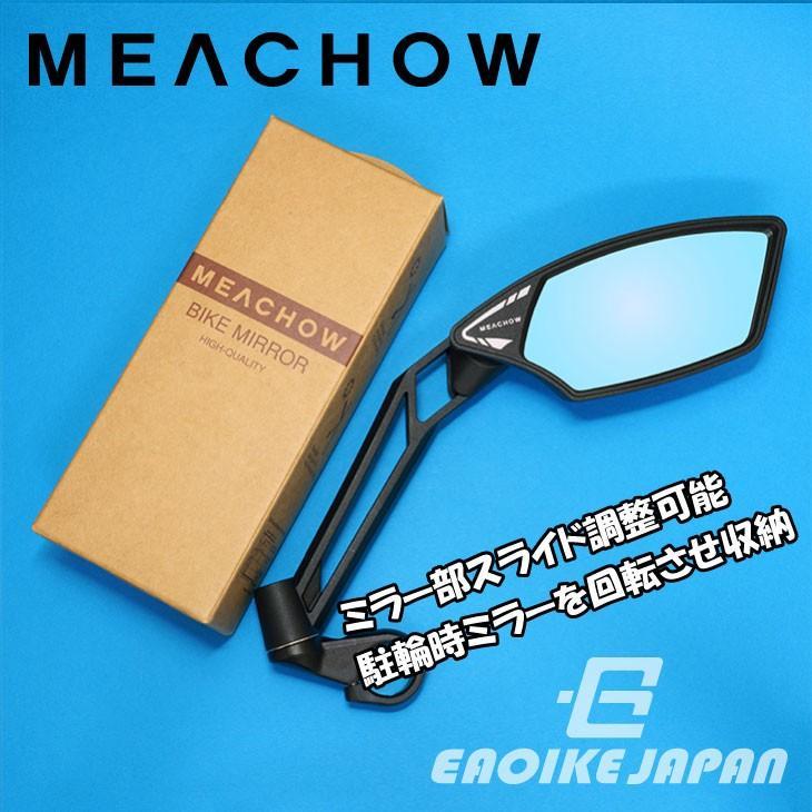 春の新作 MEACHOW メカウ バックミラー 5%OFF 可動式ラウンドガラスミラー ブルーミラー TETRA Mk2 type