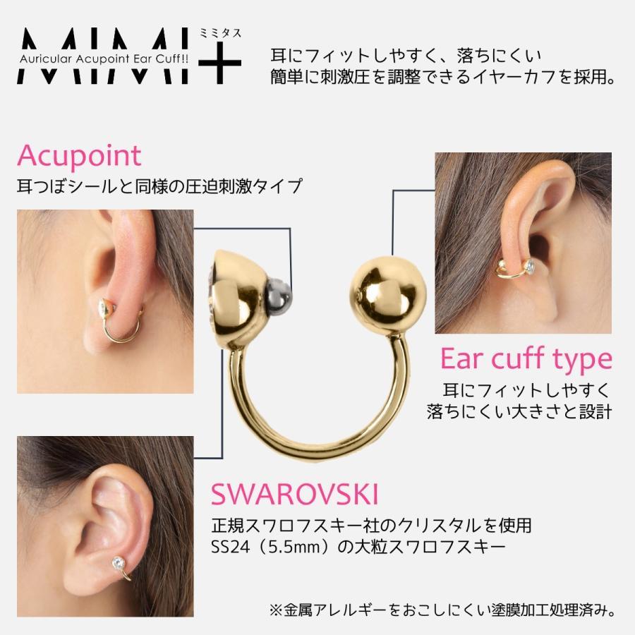 耳つぼ刺激アクセサリー MIMI+ つぼ押し イヤーカフ 繰り返し使える 耳つぼイヤーカフ 耳つぼイヤリング ミミタス Beautear ear-heartdrop 05