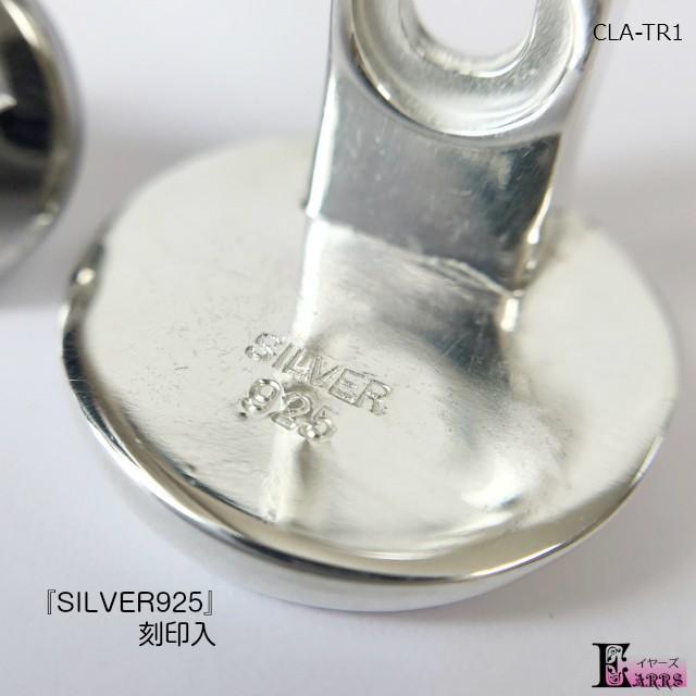 銀無垢 クラリネット用 サムレスト クランポンB♭用 刻印入 earrs 05