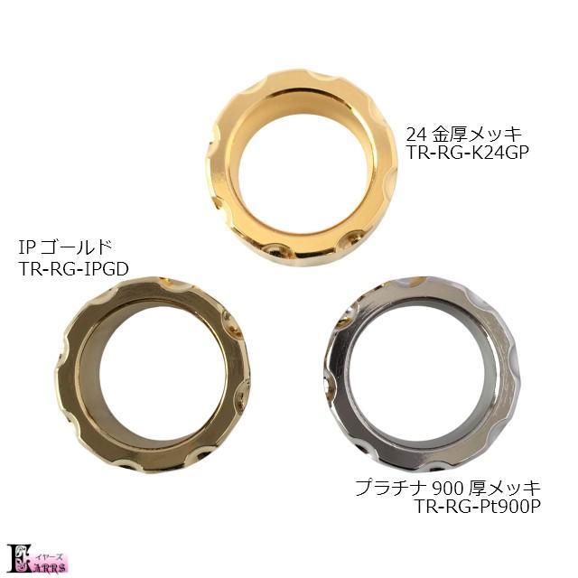 トランペット マウスピース リング TONE トーン プラチナ 900厚メッキ 真鍮製 日本製 earrs 05