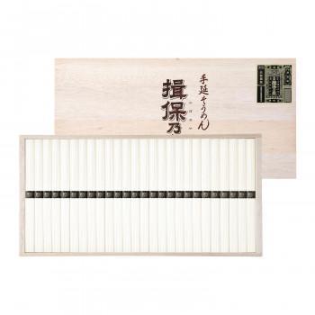 手延素麺 揖保乃糸 IT-80 l 同梱・