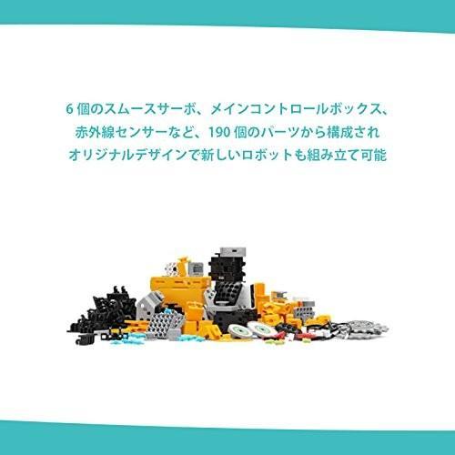 UBTECH Jimu Robot Tankbot Kit プログラミング 学習ロボット