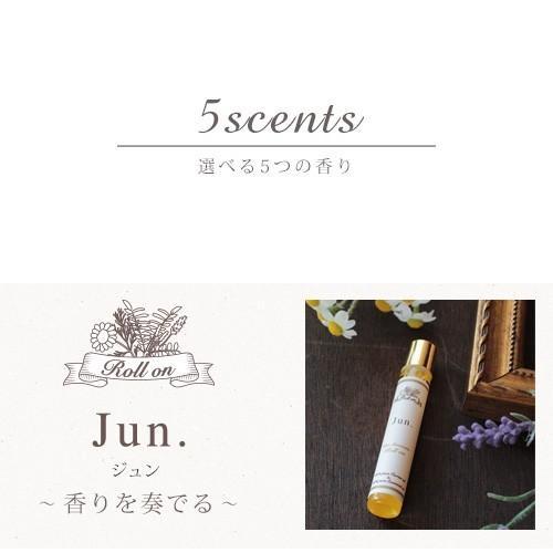 アロマティックロールオン 強すぎない香りでアルコールフリー 天然精油 8ml【送料無料】5種類のフレグランスオイル 緊張緩和・リラックス携帯アロマ |ease-aroma|11