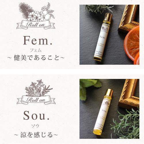アロマティックロールオン 強すぎない香りでアルコールフリー 天然精油 8ml【送料無料】5種類のフレグランスオイル 緊張緩和・リラックス携帯アロマ |ease-aroma|13