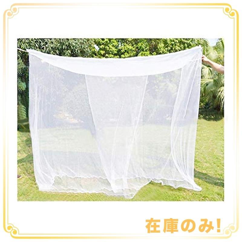 蚊帳 かや 6畳 8畳用 モスキート ネット 四角 大型 再販ご予約限定送料無料 対策 虫除け ムカデ 本店 長さ350高さ22 吊り下げ ベッド用 シンプル