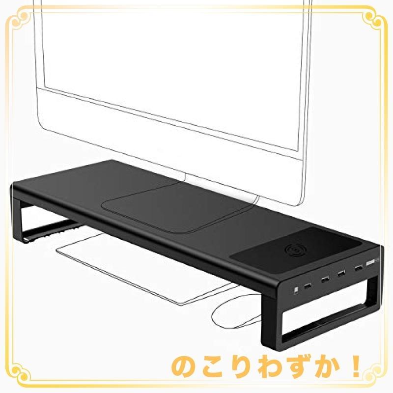 モニター台 机上台 USB Qiワイヤレス充電 Vaydeer 新作通販 4xUSB 春の新作シューズ満載 ハブ充電ポート 3.0 ハブモニタースタ 多機能 アルミ Hub